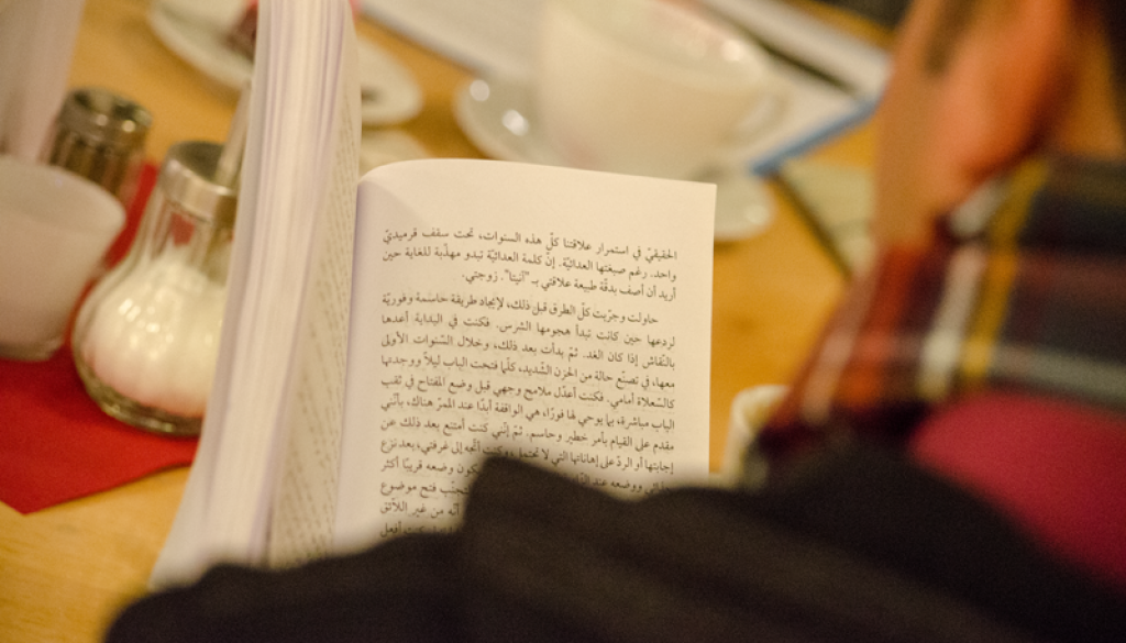 Abderrahmane Ammar © Kiezlesereise